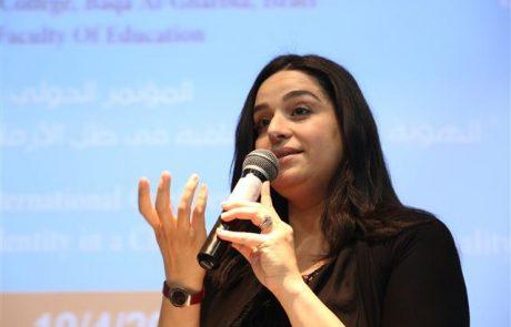 نساء وأعمال 2، في أكاديمية القاسمي