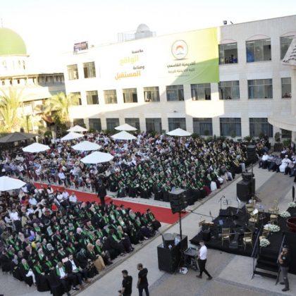 حفل التخريج للقب الأكاديمي الأول والثاني 2019