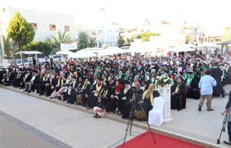 رابطة خريجي القاسمي تشارك في حفل خريجي أكاديمية القاسمي