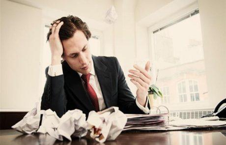 كيف تتجنّب الأخطاء في العمل؟