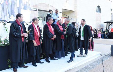 حفل التخريج للقب الأكاديمي الأول والثاني 2015
