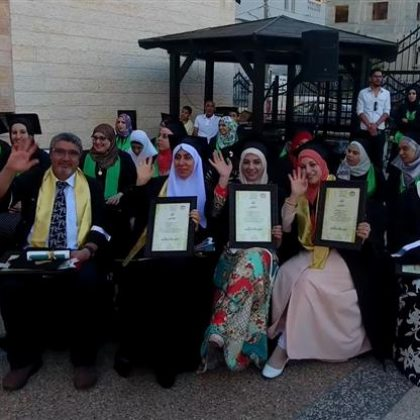 حفل التخريج للقب الأكاديمي الأول والثاني 2017