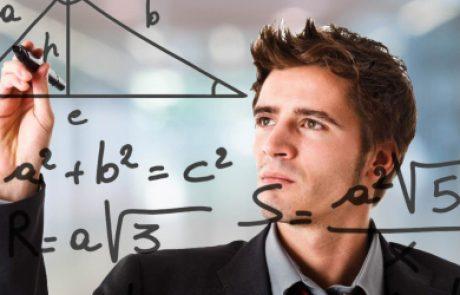 """המורה """" הטוב """" בעיני התלמיד המחונן בחברה הערבית"""