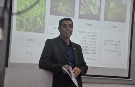 انعقاد مؤتمر القيادة في المجتمع العربي في أكاديمية القاسمي